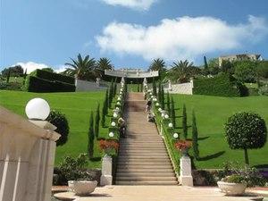 File:Cutting bush in Bahá'í Terraces.ogv