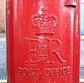 Cypher, Elizabeth II postbox on Hilderthorpe Road, Bridlington (geograph 4822945).jpg