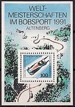 DBP 1991 1496-R.JPG