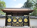 Daigo-ji National Treasure World heritage Kyoto 国宝・世界遺産 醍醐寺 京都016.JPG