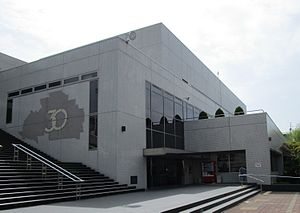 Daitou City Library.jpg