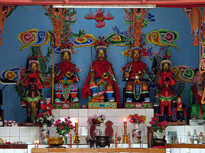 Sanxing (deities) - Fuxing, Luxing, and Shouxing at a Benzhu temple at the Jinsuo Island in Dali, Yunnan.