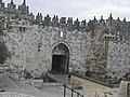 Damascus Gate 4.jpg