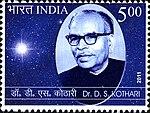 Daulat Singh Kothari 2011 stamp of India.jpg