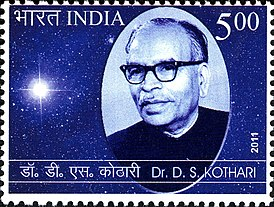 Daulat Singh Kothari 2011 stamp of India.jpg