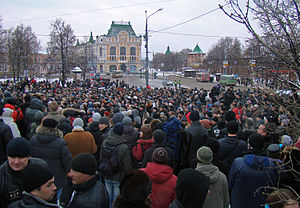 Demonstration during the 2011-2012 Russian protests in Nizhny Novgorod (10 December 2011).jpg