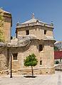 Detail, Iglesia del Carmen, Alhama de Granada, Andalusia, Spain.jpg