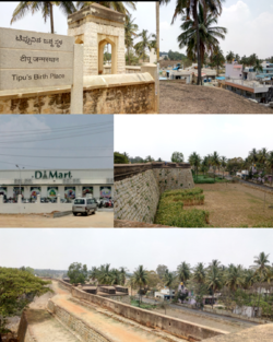 Devanahalli Montage Clockwise from Top to Bottom: Tipu Sultan Birth place, Town view from the fort, Fort walls outside view, Inside fort view, Dmart Store