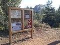 Devil's Bridge Trail, Sedona, Arizona - panoramio.jpg