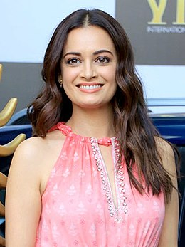Dia Mirza in grace the IIFA 2020 press conference (5) (cropped).jpg