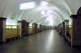 Image illustrative de l'article Dinamo (métro de Moscou)