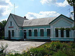 Dobropillia-station.JPG