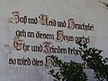Dorf 56 Inschrift Erl-1.jpg