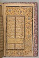 Double Page in Nasta'liq Script from a Yusuf and Zulaikha of Jami MET DP257443.jpg