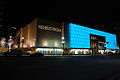 Downtown Salt Lake City, Utah, USA Nordstrom, West Temple Entrance facade at night.jpg