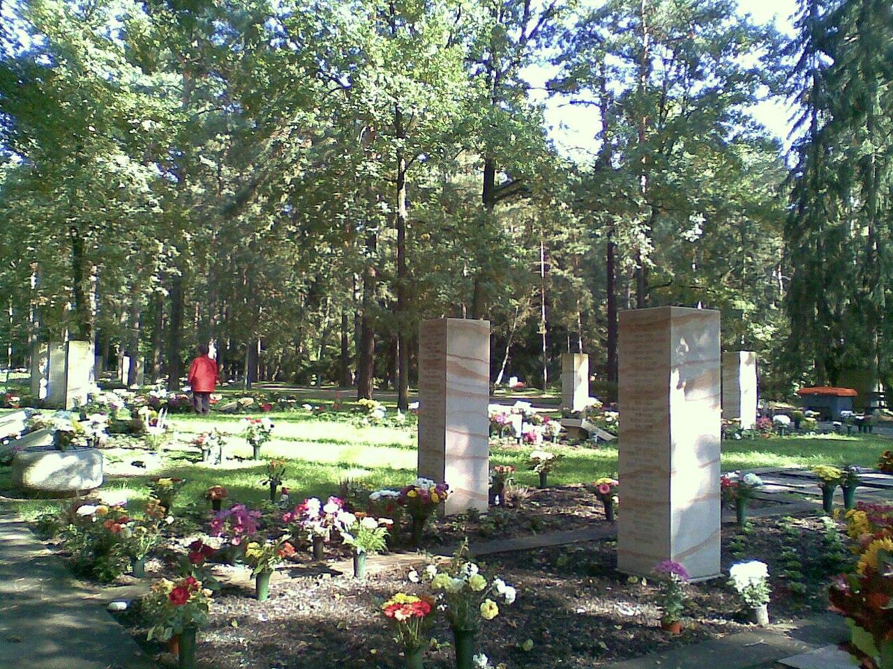 Heidefriedhof