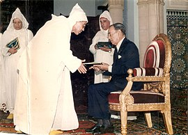 Driss KETTNAI - Hassan II.jpg