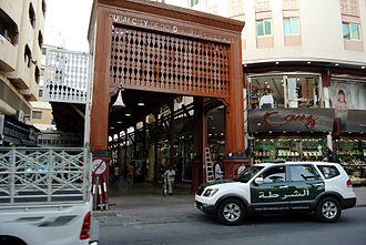 Dubai Gold Souk - Entrance of Dubai Gold Souk entrance (Old Baladiya street, Deira) and Dubai Police vehicle
