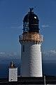 Dunnet Head lighthouse 2017-05-23 - 3.jpg