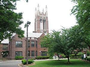 Dwight Morrow High School - Image: Dwight Morrow High School