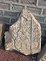 Dzagavank (khachkar) (105).jpg