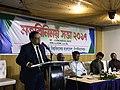 EBAUB Vice Chancellor Professor Dr. ABM Rashedul Hasan.jpg