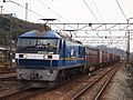 EF210-309 2077 20151226.jpg