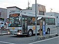 Eagle Bus at Ogawamachi Station.jpg