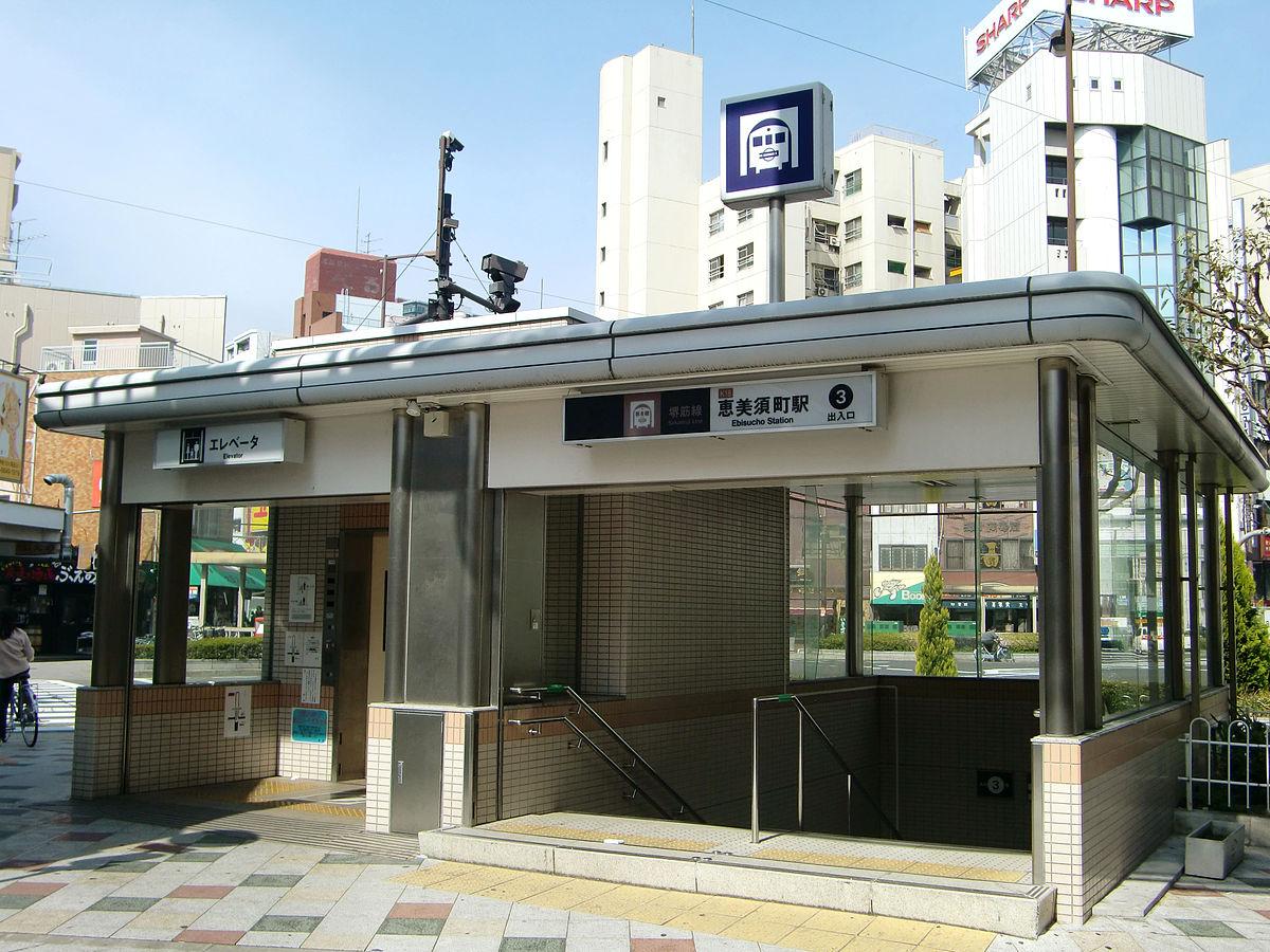 Ebisuchō Station (Osaka) - Wikipedia