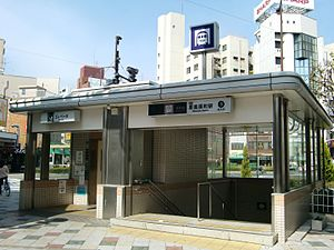 Ebisuchō Station (Osaka) - Sakaisuji Line station entrance