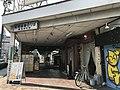 Ebisucho Station (Hankai Line) 20190203.jpg