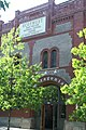 Ecotrust-Building-front Portland-Oregon 2008-May.jpg