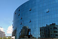 Edificio Europa Leon.jpg