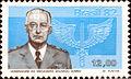 Eduardo Gomes 1982 Brazil stamp.jpg