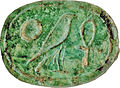 Egyptian - Scarab with Hawk and Sun Disc - Walters 4257 - Bottom (2).jpg