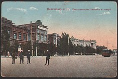 Ekaterininskaya gimnasia. Rostov-on-Don.jpg