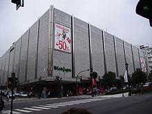 c89c6d43d El Corte Inglés – Wikipedia