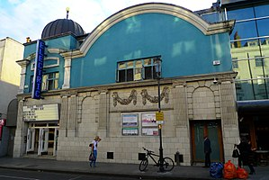 Electric Cinema, Notting Hill - The Electric Cinema