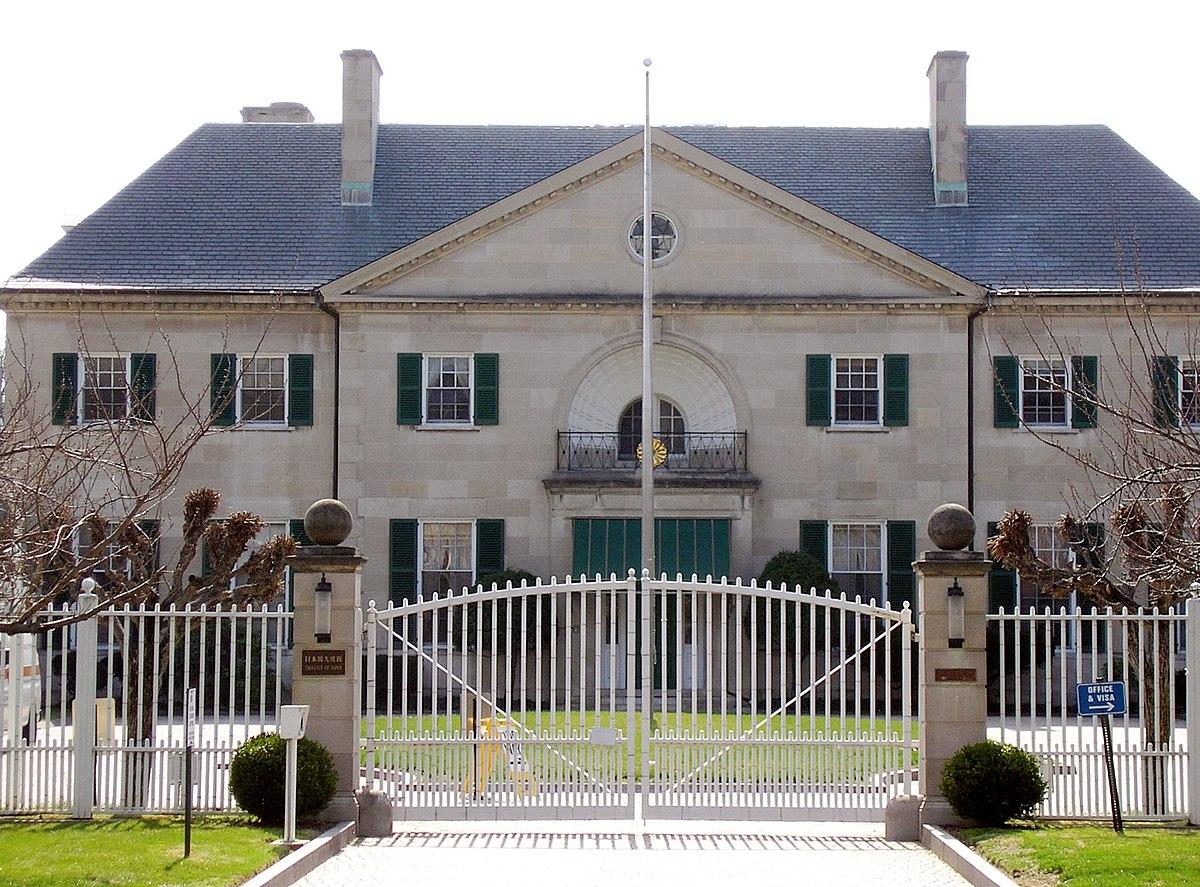 Embassy Of Japan In Washington D C Wikipedia