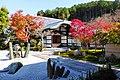 Enko-ji, Honryu-tei (Garden) -1 (November 2014) - panoramio.jpg