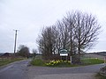 Entrance to Vale Farm - geograph.org.uk - 1779072.jpg