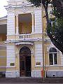 Erakõrgkooli uks Batumis 2006.jpg