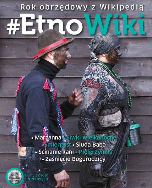 File:Etnowiki.pdf