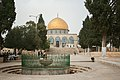 Exterior of the Dome of the Rock, Jerusalem1.jpg