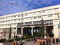 Facultad de Farmacia UGR.JPG