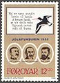Faroe stamp 168 the christmas meeting 1888 - the hymn.jpg