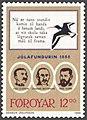 Faroe stamp 168 the christmas meeting 1888 - the hymn.jpg