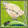 Faroe stamp 446 children's songs - ein firvaldur.jpg