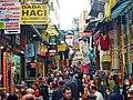 Fatih-İstanbul - panoramio (1).jpg