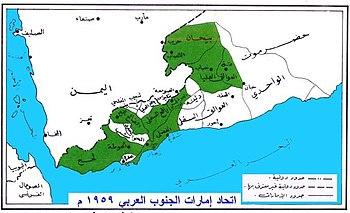 جمهورية اليمن الديمقراطية الشعبية ويكيبيديا